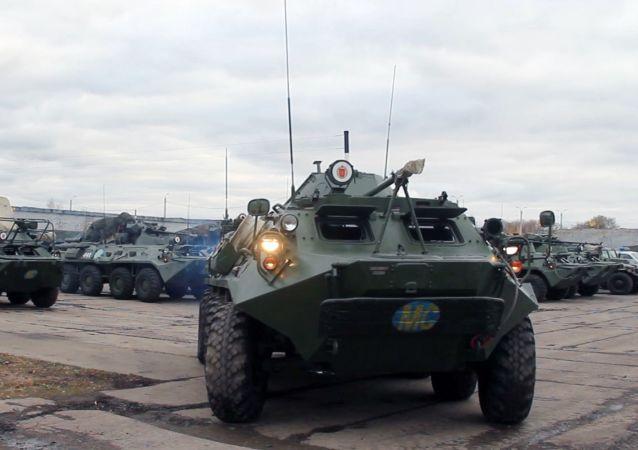 俄羅斯維和部隊