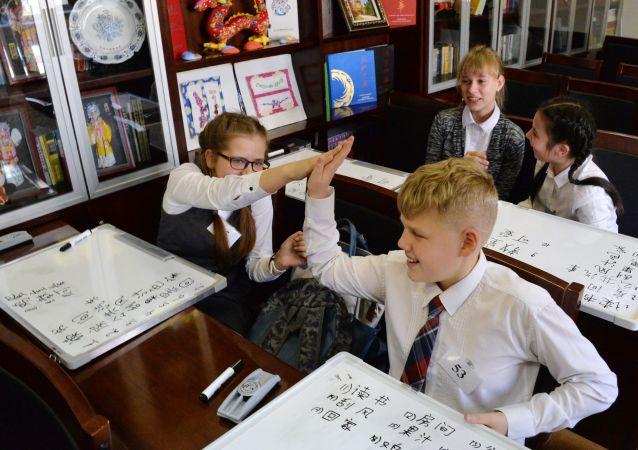 歐美亞教育聯盟在俄羅斯推出2個涉華教育項目