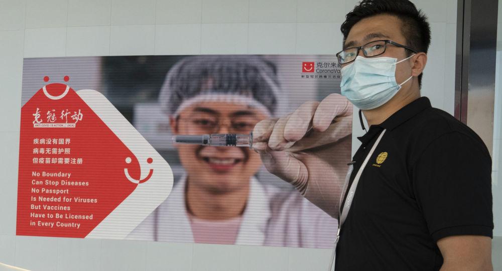 中國外交部:中國科興和康希諾等企業已提交加入世衛組織「新冠肺炎疫苗實施計劃」申請