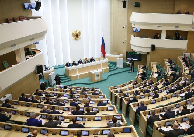 俄羅斯聯邦委員會