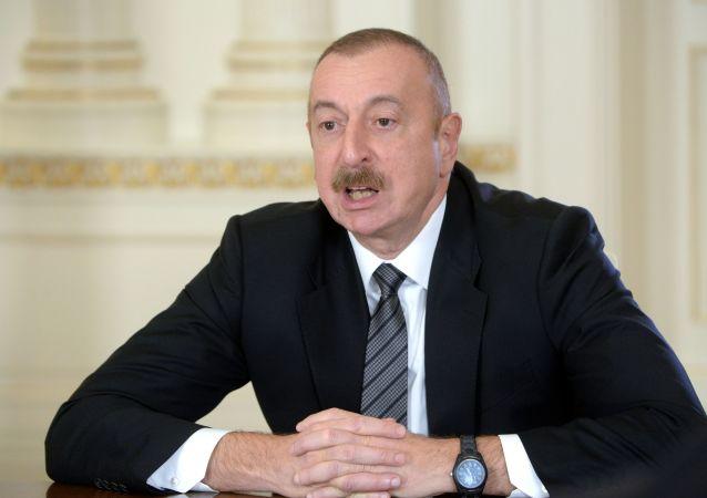 阿塞拜疆總統伊利哈姆·阿利耶夫