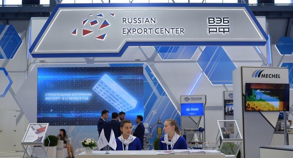 俄羅斯出口中心,展覽台
