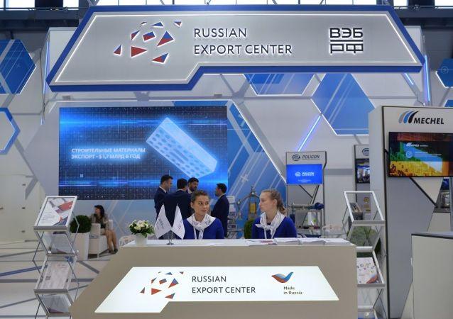 俄羅斯出口中心, 展覽台