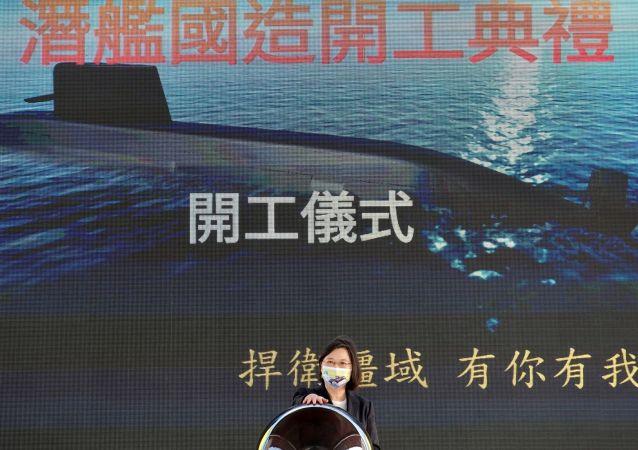 台灣研制潛艇