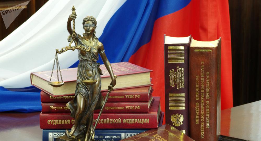 2020年俄羅斯近半數腐敗分子被處以罰款