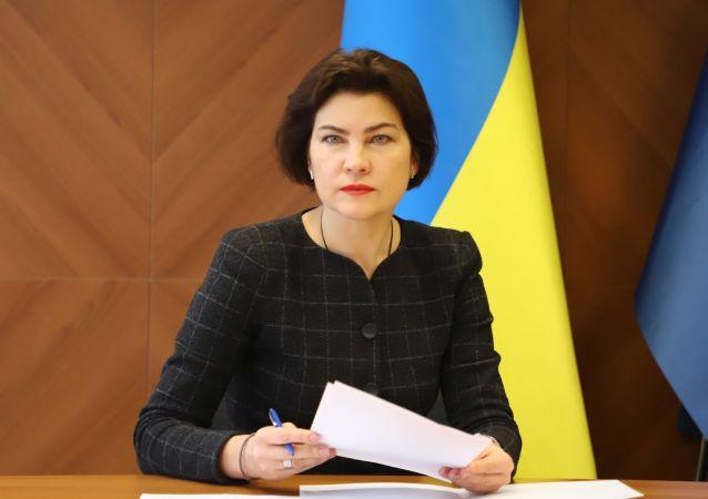 伊琳娜•韋涅季克托娃