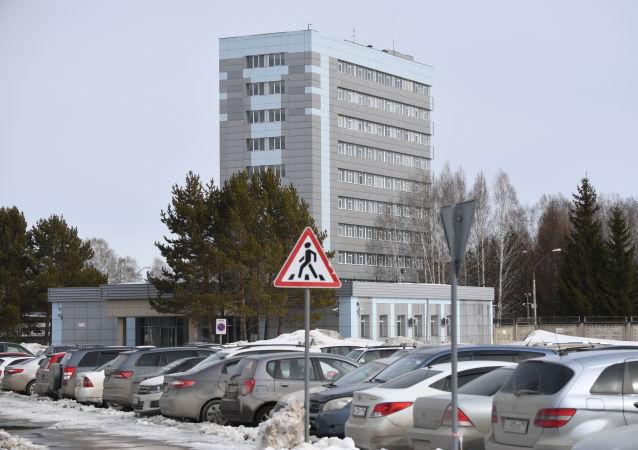 俄「矢量」病毒學與生物技術國家科學中心