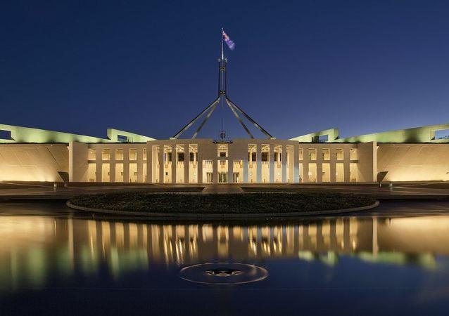 澳大利亞議會