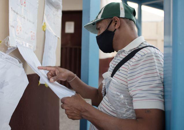 委內瑞拉社會主義者在議會選舉中的得票率為68.4%