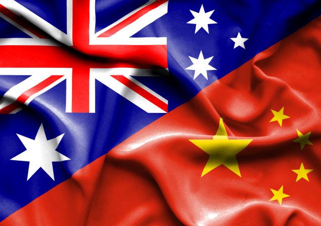 澳大利亞-中國商務理事會對無限期停止與中國的經濟對話深表擔憂