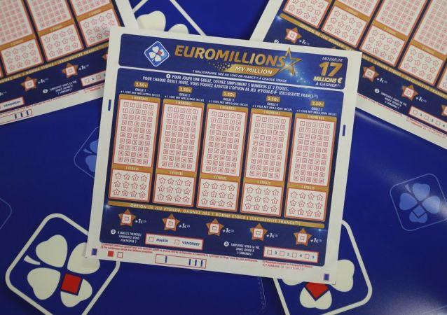 法國居民抽中2億歐元彩票大獎