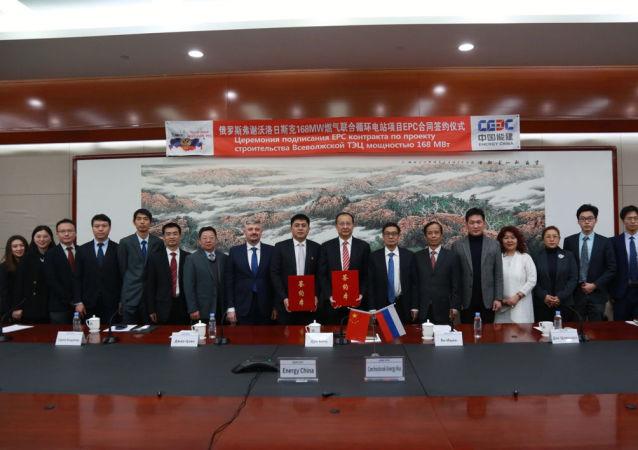 中國能建簽署俄羅斯弗謝沃洛日斯克聯合循環電站EPC合同