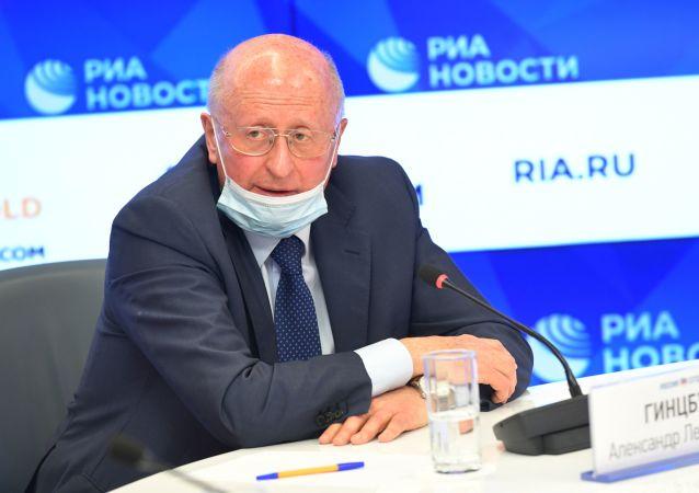 俄羅斯加馬列亞流行病學與微生物學國家研究中心主任金茨堡