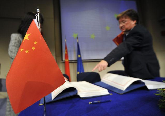 媒體:歐盟官員稱或於本週達成中歐投資協定