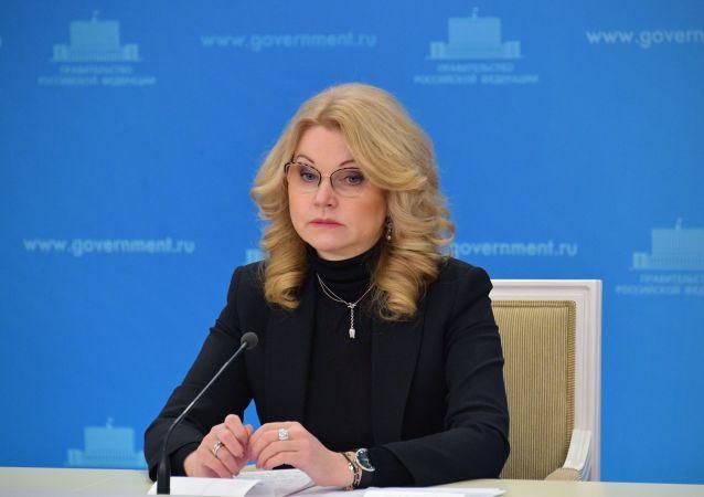俄副總理:俄羅斯或於9月實現新冠群體免疫