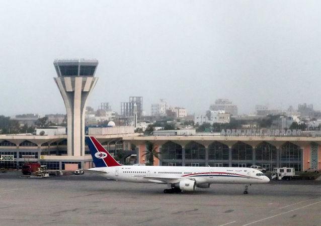 也門亞丁國際機場