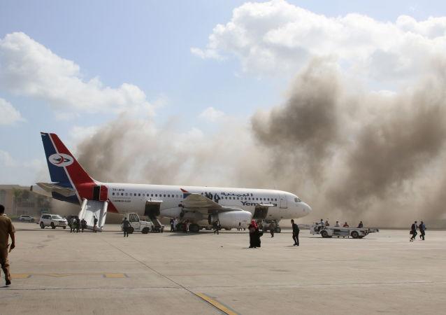 亞丁機場遇襲