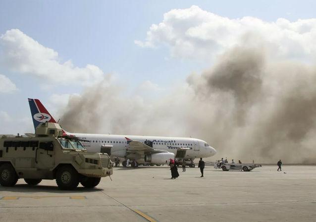 也門政府呼籲國際社會譴責對亞丁機場的襲擊