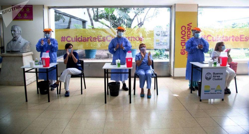 阿根廷「衛星-V」疫苗接種中心