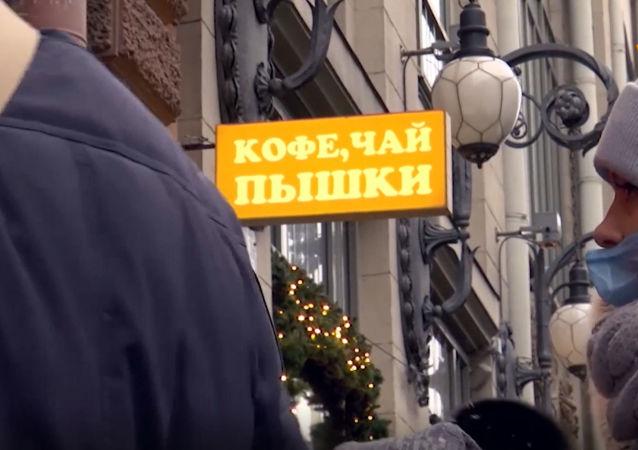 聖彼得堡市首次出現購糧排隊