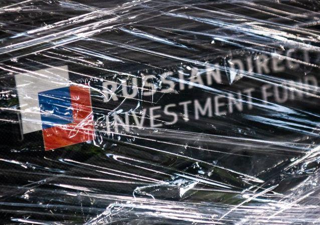俄直投基金標誌