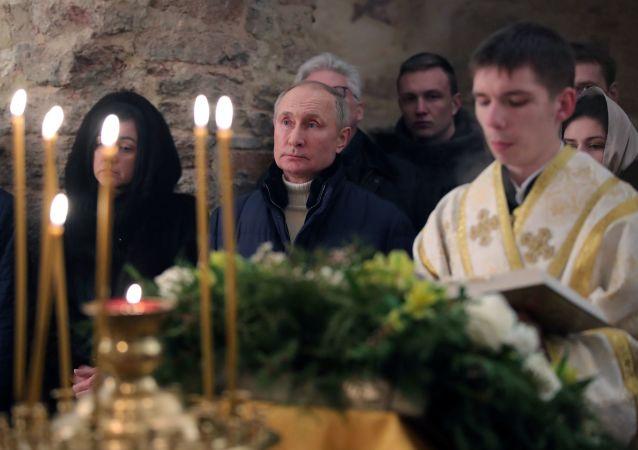 普京祝賀國民東正教聖誕節快樂