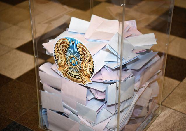哈薩克斯坦議會選舉