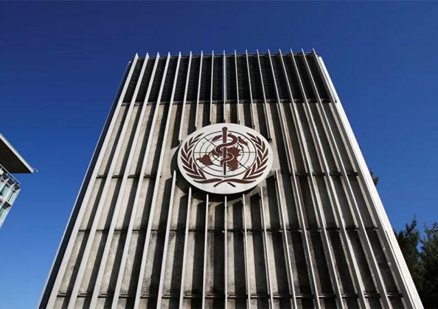 世界衛生組織總部