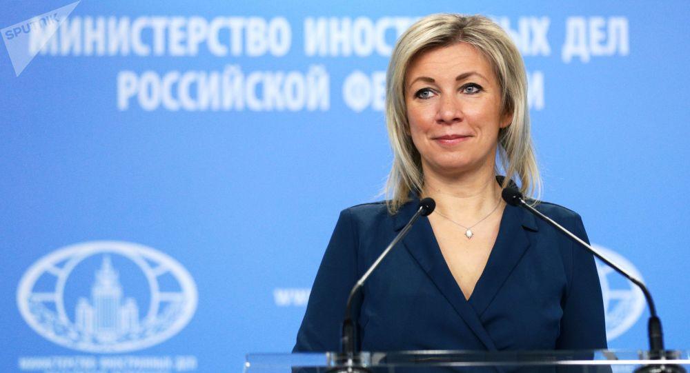俄羅斯外交部發言人扎哈羅娃