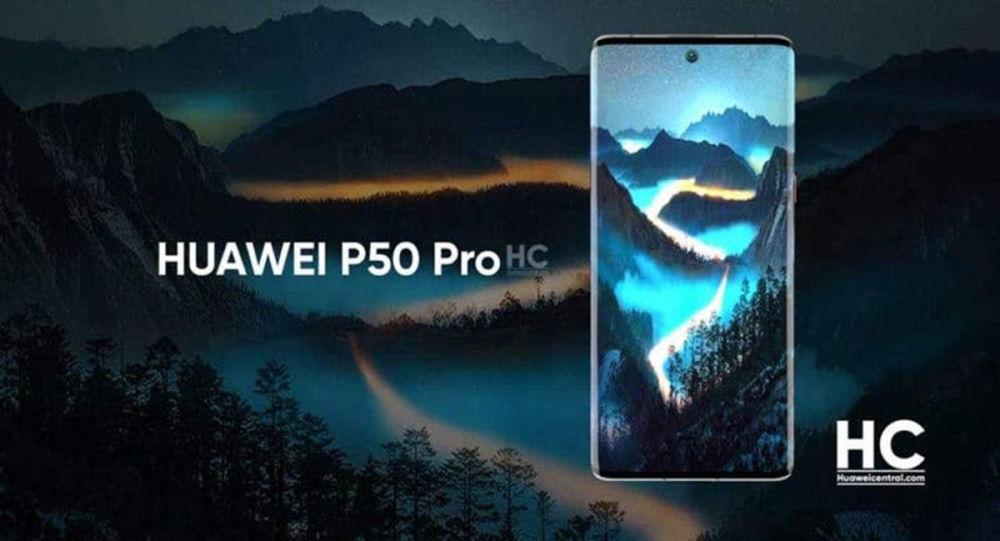 華為新手機P50系列配置曝光