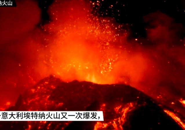 埃特納火山噴發後的西西里島
