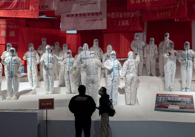武漢抗擊新冠肺炎疫情展覽