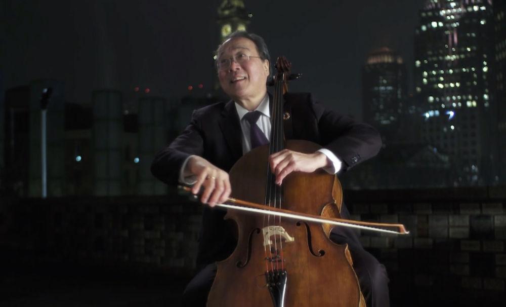 美國華裔音樂人馬友友為總統就職慶典晚會表演