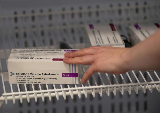 阿斯利康新冠疫苗
