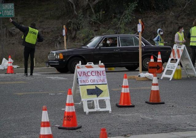 美國位於洛杉磯體育場的接種點迫於抗議而短暫關閉