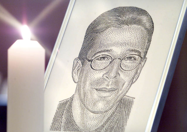 Retrato de Daniel Pearl, repórter do jornal americano The Wall Street Journal assassinado em 2002