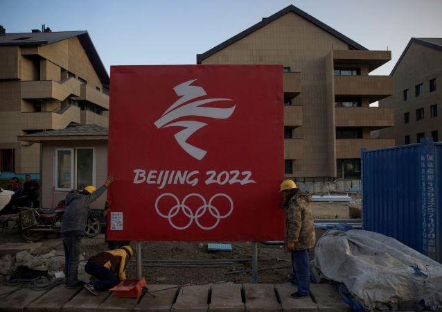 美議員要求重新考慮2022年冬奧會舉辦地 中國外交部:將體育運動政治化有違奧林匹克憲章精神