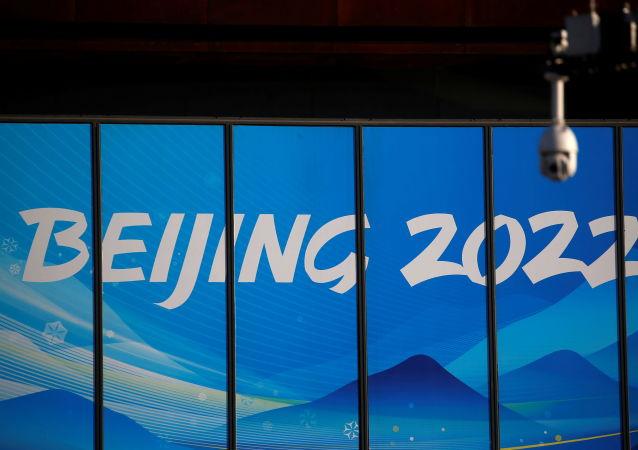 北京冬奧會將彰顯中國的高技術水平