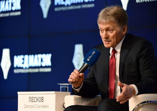克宮:俄羅斯願意與所有國家建立良好關係