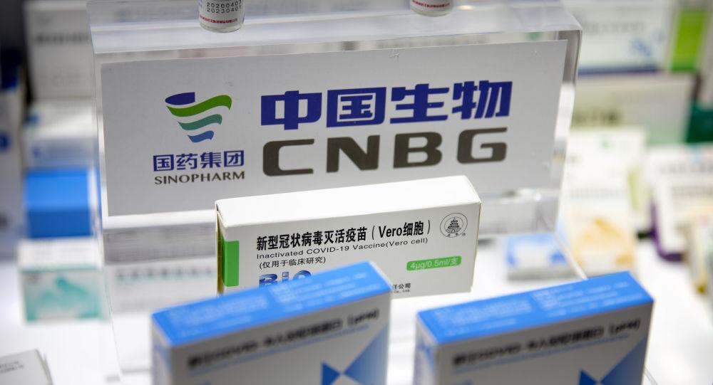 中國國藥集團的新冠疫苗