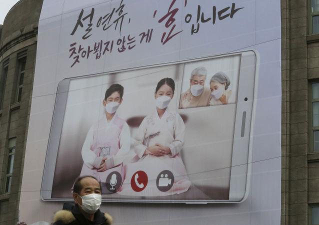 韓國人因新冠疫情被迫在農歷新年不與家人聚會