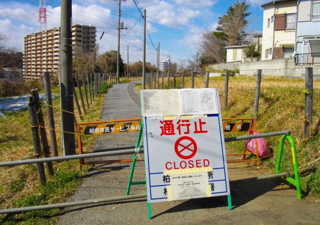 福島核電站,輻射