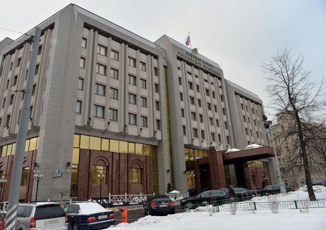 俄羅斯聯邦審計署