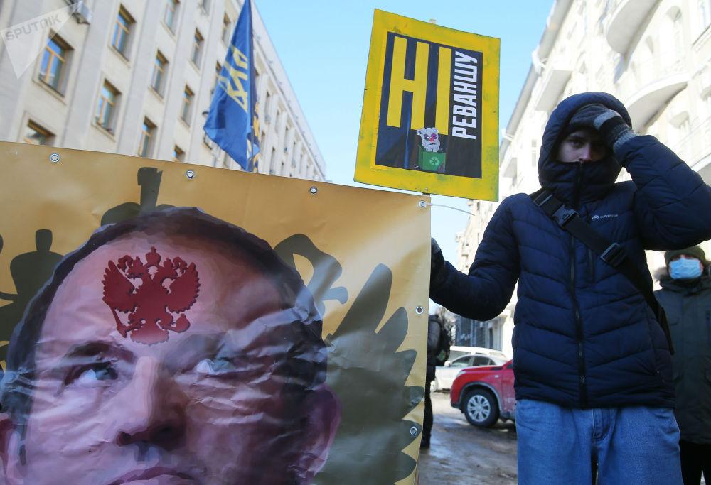 民族主義者在基輔市舉行集會。
