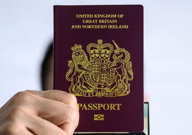 12港人BNO移民 玩抗爭被英國遣返遭網民恥笑