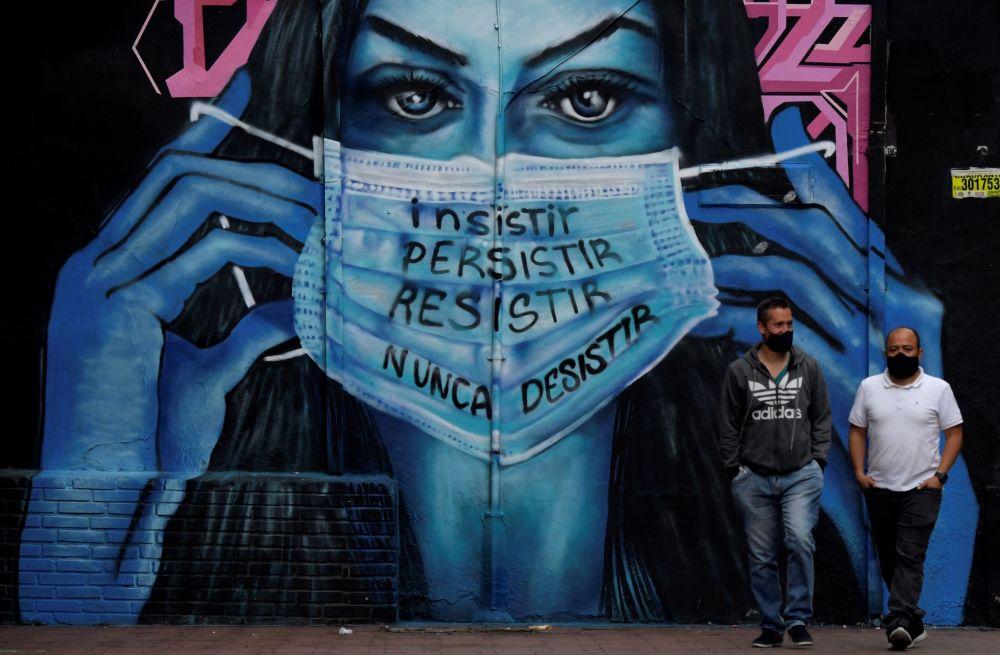 哥倫比亞波哥大的塗鴉。