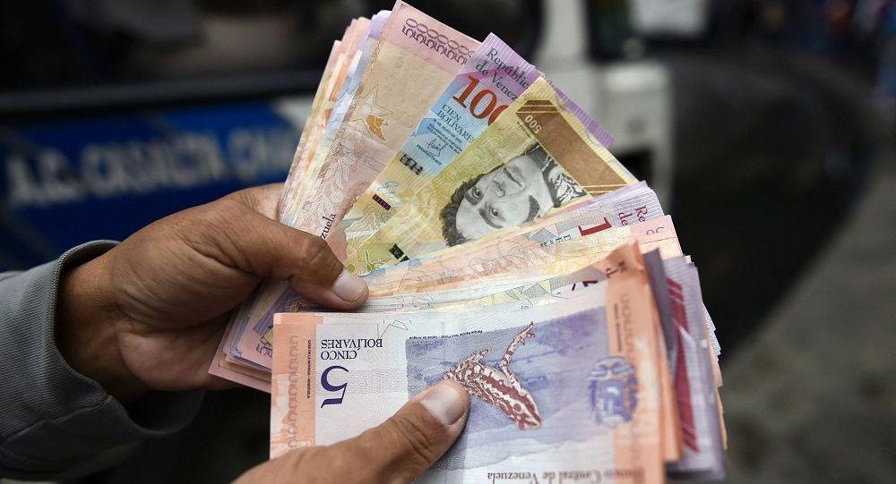 委內瑞拉推出面值100萬玻利瓦爾的紙幣