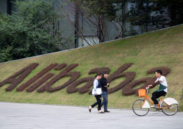 中國虎都旗下洪高科技與阿里巴巴合作打造平行進口車新零售商業模式