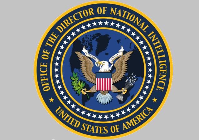 美國中央情報總監辦公室的徽章