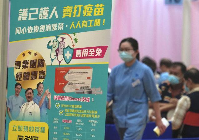 香港民眾接種新冠疫苗